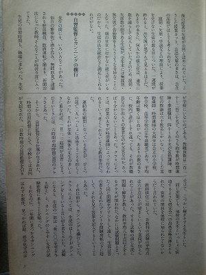 Kyomo03