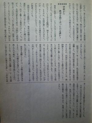 Kyomo05