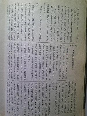 Kyomo10